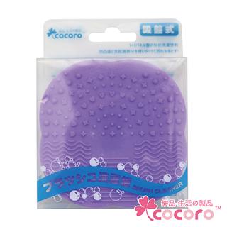 樂品3合1吸盤式洗刷板