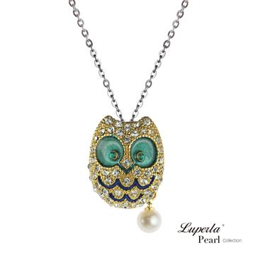 【大東山珠寶】 L&H童話森林胸墜-頑皮假面貓頭鷹-(孔雀綠)