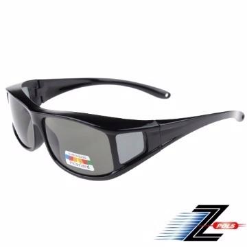 視鼎Z-POLS專業款  PC級Polarized寶麗來  包覆式偏光太陽眼鏡