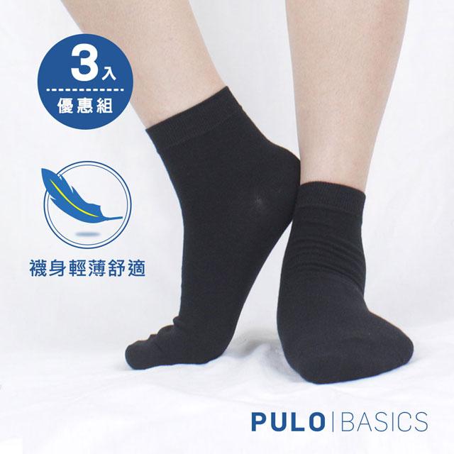 【 PULO 】輕薄精梳棉短襪-3雙入