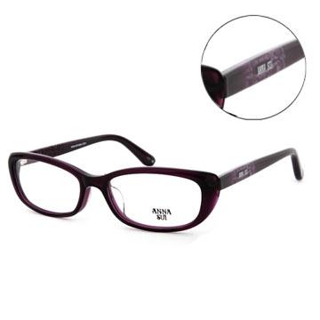 Anna Sui 日本安娜蘇 時尚透視造型平光眼鏡(紫) AS581718