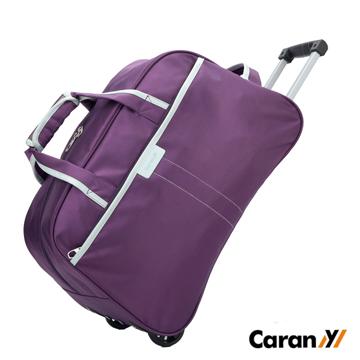 CARANY 卡拉羊 時尚休閒大容量旅行拉桿包 行李包 手拎包 58-0001(水晶紫)