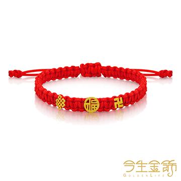 今生金飾 彌月手環-吉祥福順
