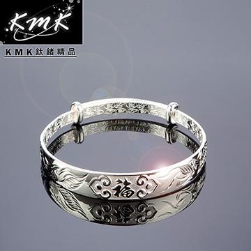 KMK鈦鍺精品【福滿天下】高級千足銀-手鐲
