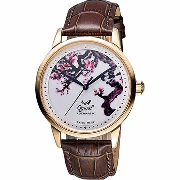 Ogival 愛其華 微砌彩繪機械腕錶 梅x玫瑰金框 40mm 1929-24.1AGR