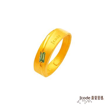J'code真愛密碼  永恆不渝黃金水晶男戒指