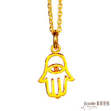 J'code真愛密碼 漢撒之手 純金項鍊