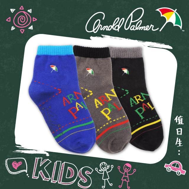 Arnold Palmer品牌刺繡童襪