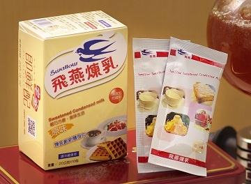飛燕煉乳隨身包-原味
