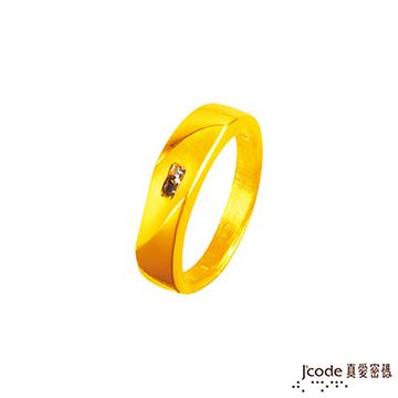 J'code真愛密碼  夢想幸福黃金水晶男戒指