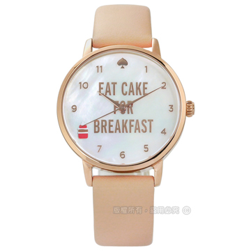 kate spade Metro 享受早晨珍珠母貝真皮手錶 白 玫瑰金框 粉杏 34mm 1YRU0892