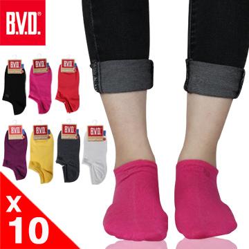 BVD W跟超低襪口少女隱形襪-10雙組