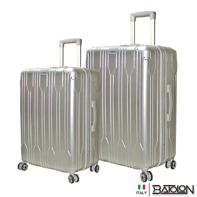 義大利BATOLON  璀璨之星TSA鎖加大PC硬殼箱/行李箱 (20+28吋 太空銀)