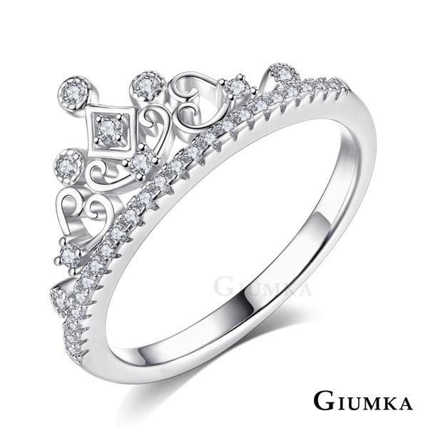 GIUMKA 925純銀戒指 皇冠銀戒 MRS07103