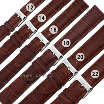Watchband / 各品牌通用 百搭款 柔軟 壓紋真皮錶帶 紅棕色