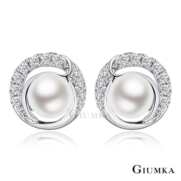GIUMKA 925純銀 璀璨典雅珍珠耳環 MFS06077