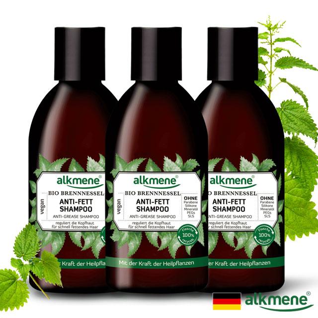 德國alkmene草本耀典大蕁麻洗髮露250ml三入