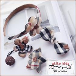 【akiko kids】經典時尚英倫格紋兒童髮飾精裝套組