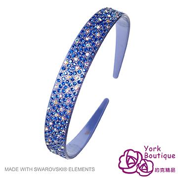 【約克精品】寶藍晶燦施華洛元素晶鑽手工髮箍 髮飾