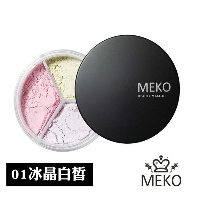 【MEKO】羽透光柔焦定妝蜜粉(共3色) 9g #冰晶白皙