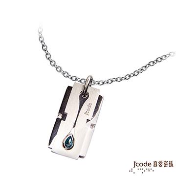 J'code真愛密碼 逆光純銀墜子 送白鋼項鍊