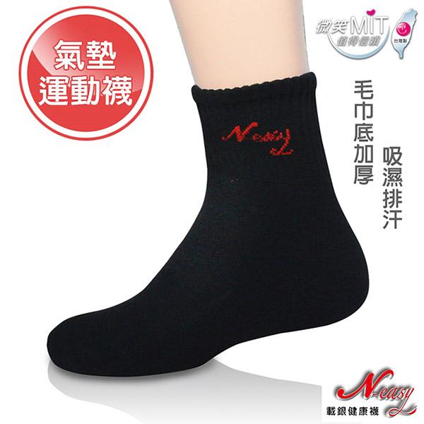 N-easy 載銀厚底運動襪-機能除臭襪 (6雙/組)