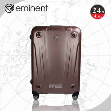 EMINENT  超輕鋁框霧面PC飛機輪旅行箱-行李箱-24吋 珊瑚紅
