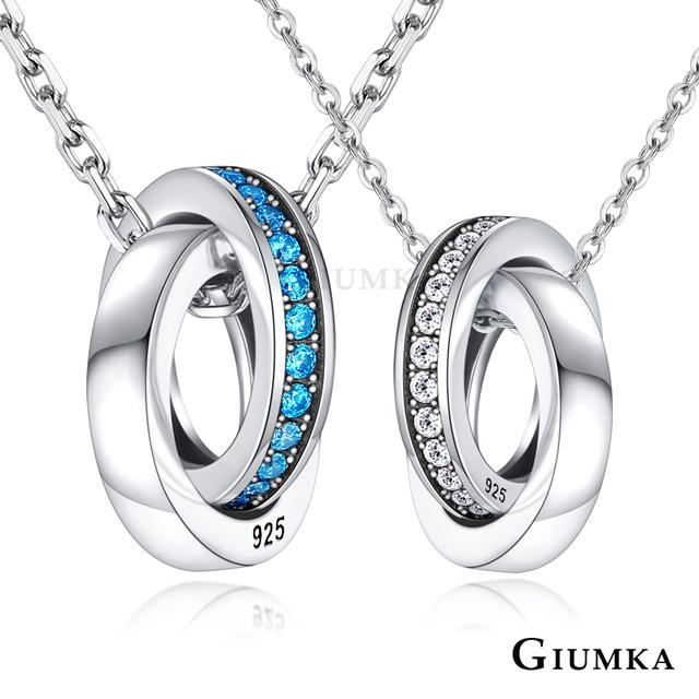 GIUMKA純銀情侶項鍊 緊扣相依項鍊 MNS08128