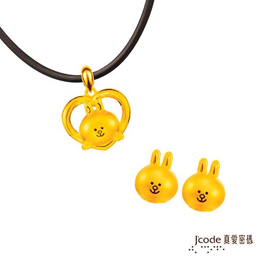 Jcode真愛密碼 LINE甜心兔兔黃金墜子 送項鍊+甜心兔兔黃金耳環