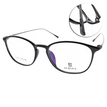 SEROVA 施洛華 眼鏡 簡約設計 黑 槍銀 SP223 C16