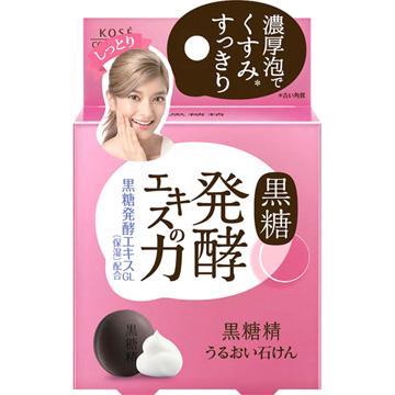 日本KOSE黑糖精 黑潤白洗顏皂100g