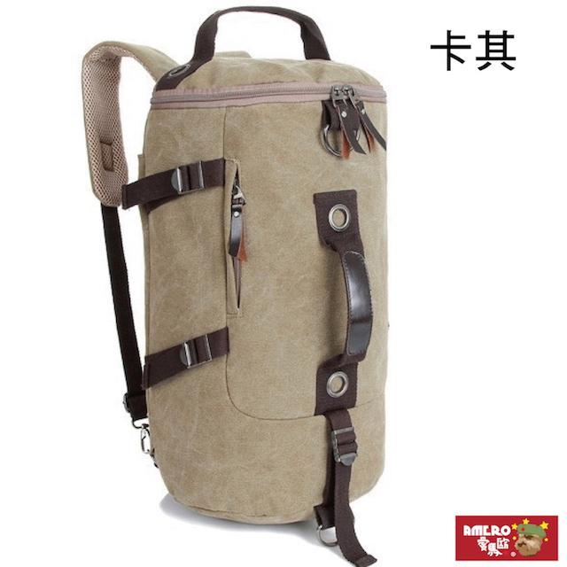 【AMERO】男包 女包 帆布雙肩後背包 可手提 可雙肩背 可放14吋筆電 大容量
