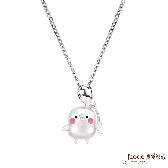 J'code真愛密碼  卡娜赫拉的小動物 氣球P助純銀墜子 送項鍊