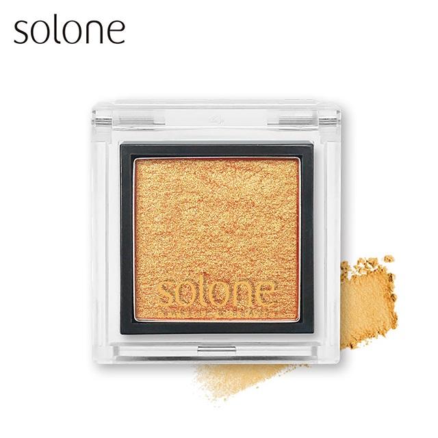 Solone 單色眼影 #83鮮果橙汁 0.85g