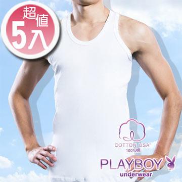 【PLAYBOY】100%純棉 親膚羅紋背心-P6628B (超值5件組)