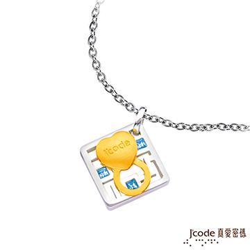 J'code真愛密碼 晶都戀人黃金/純銀墜子 送項鍊