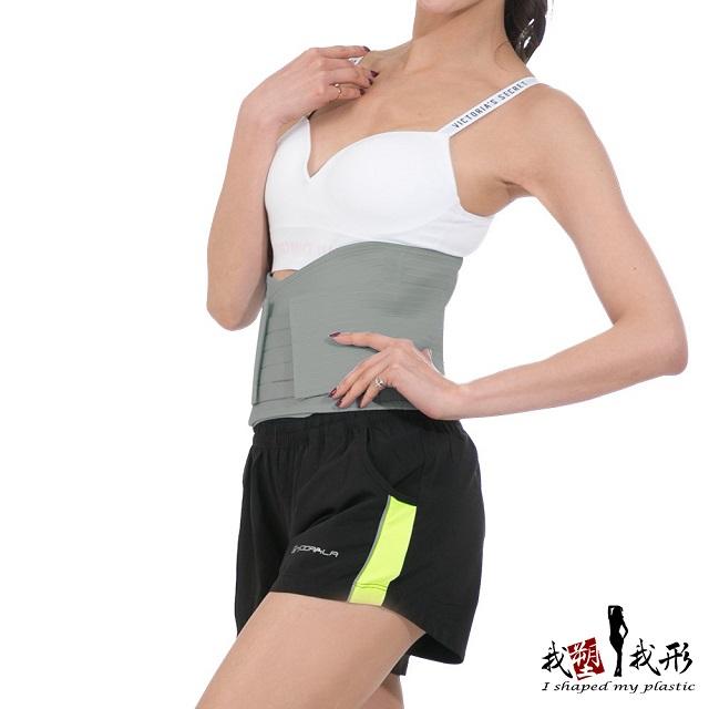 【我塑我形】可調式全彈力束腹挺背美體護腰帶-灰色(一件組)