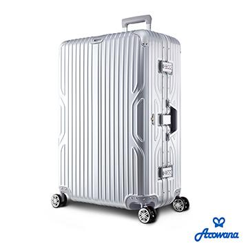 Arowana 星漾國度29吋PC鋁框避震輪旅行箱/行李箱  (銀色)