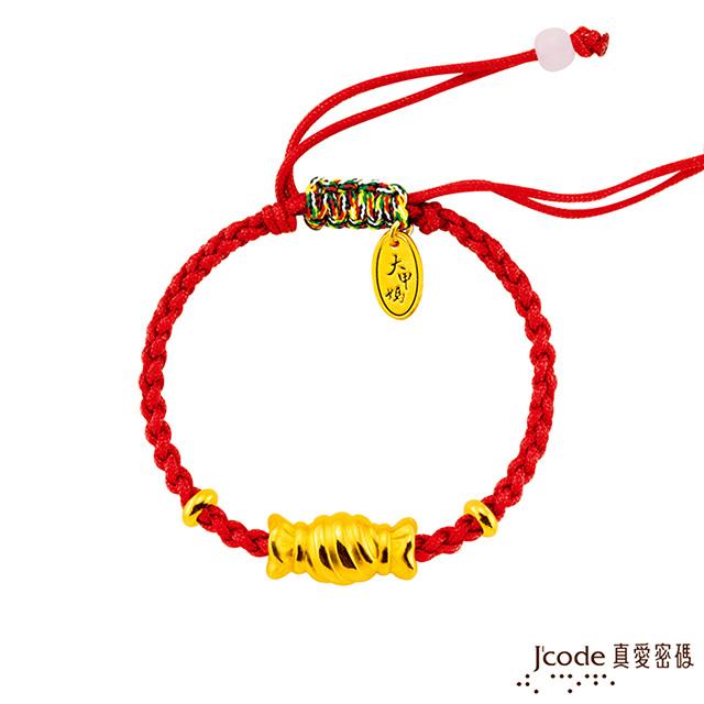 J'code真愛密碼  大甲媽吃甜甜好人緣黃金編繩手鍊-立體硬金款