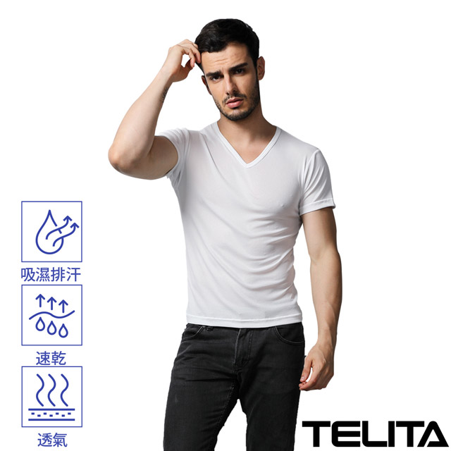 【TELITA】吸溼涼爽短袖衫 白色