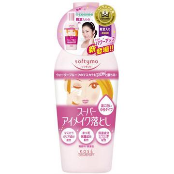 日本KOSE Softymo玻尿酸特淨眼唇卸妝露230ml