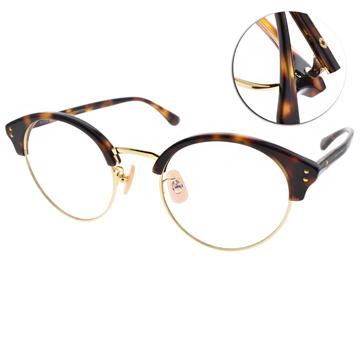 NINE ACCORD 眼鏡 復古眉框 玳瑁 金 LENTOP YURI C02
