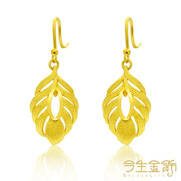 今生金飾 愛之羽翼  純黃金耳環