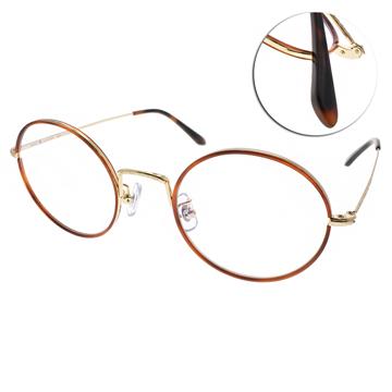 NINE ACCORD 眼鏡 韓系質感圓框 棕 金 PLACO-INTO1 C02