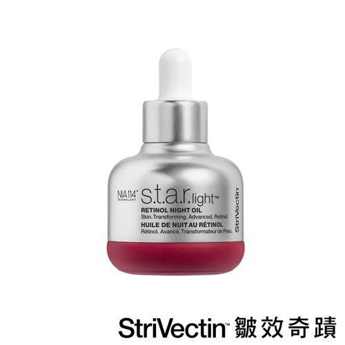 《StriVectin 皺效奇蹟》AB煥膚奇肌精華油 30ml