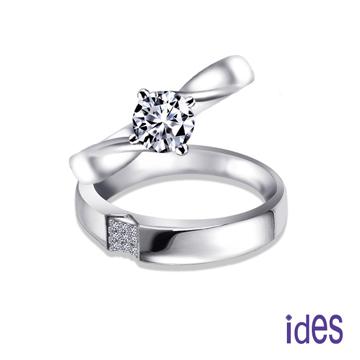 ides 愛蒂思 永恆幸福。30分與10分E/VVS1八心八箭完美3EX車工鑽石對戒/求婚結婚戒