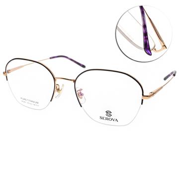 SEROVA 施洛華 眼鏡 時尚造型圓框 紫 金 SP280 C17