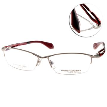 Masaki Matsushima 眼鏡 日本工藝經典半框(銀-紅) #MFS107 C01