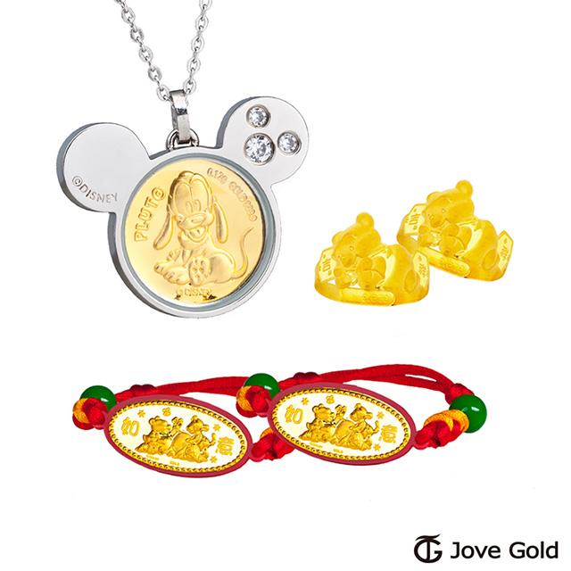 Disney迪士尼 五件式黃金彌月禮盒-可愛布魯托+維尼款