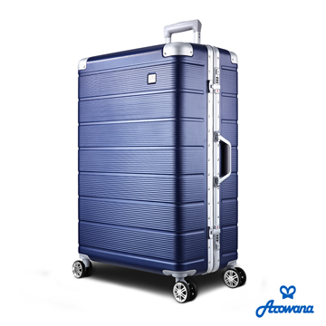 【Arowana 亞諾納】航太橫紋29吋鋁框旅行箱/行李箱 (藍色)